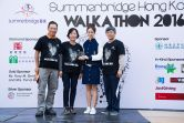 香港夏橋步行籌款日2016活動