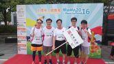 菱電發展集團參加小母牛「競跑助人」2016
