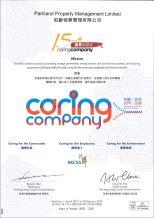 15 Years Plus 商界展关怀Caring Company